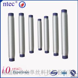 面料用聚酯纤维PET80D