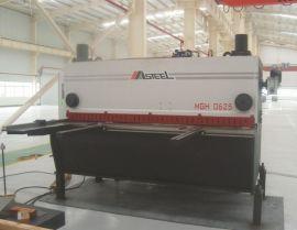 麦斯铁数控液压闸式剪板机MGH1240(图)折弯机刨槽机冲床