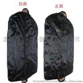 惠州工厂专业定制挂衣袋 礼服西装防尘袋