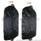 惠州工廠專業定製掛衣袋 禮服西裝防塵袋