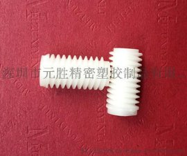 塑料蜗轮厂家定制精密蜗轮