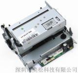 MS-MU110密碼信封憑條76mm針式列印頭稅控印表機發票印表機