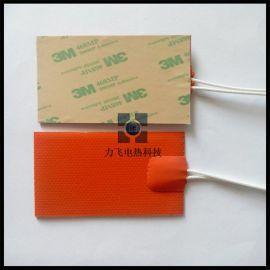 硅胶电热膜 防冻膜 户外电路板硅胶加热膜 厂家直销