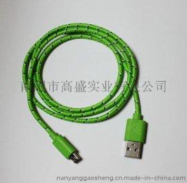OEM 手机数据线尼龙micro USB彩色编织充电线 三星小米安卓V8通用手机传输数据线代工加工