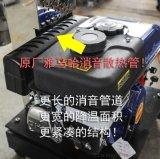 7.5P鏈條汽油磨粉機_汽油粉機廠家