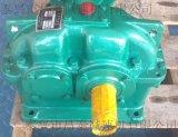 ZDY250硬齿面圆柱齿轮减速机, 减速器, 齿轮箱