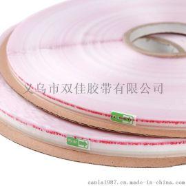 双佳牌5毫米抗寒耐低温OPP塑料袋封口胶