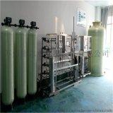 广州超纯水设备_洗涤行业软化水处理设备_锅炉软化设备