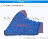 东莞众翰 KPU鞋面 专业订制 免费开发 RPU 布上PU 包包面料