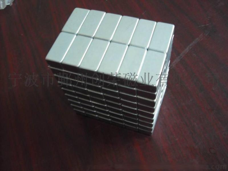 磁力轮(磁齿轮)钕铁硼磁铁