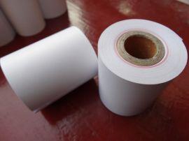 热敏打印纸厂家,收银纸57X50