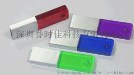 新款发光情侣钻石透明水晶U盘 8G 16g 批发定制珠宝礼品U盘