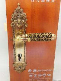 104-高品质锌合金欧式经典室内门锁,执手锁
