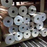 Φ30*9mm厚壁铝管,6063铝合金管,6061铝合金管