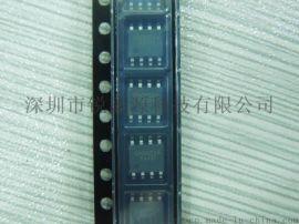 锂电池充电IC  CN3052  CN3052A    CN3051