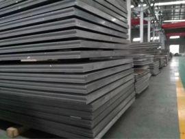 优惠供应模具用中厚铝板
