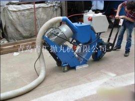 郑州进口路面抛丸清理机|移动式抛丸机【青工机械】