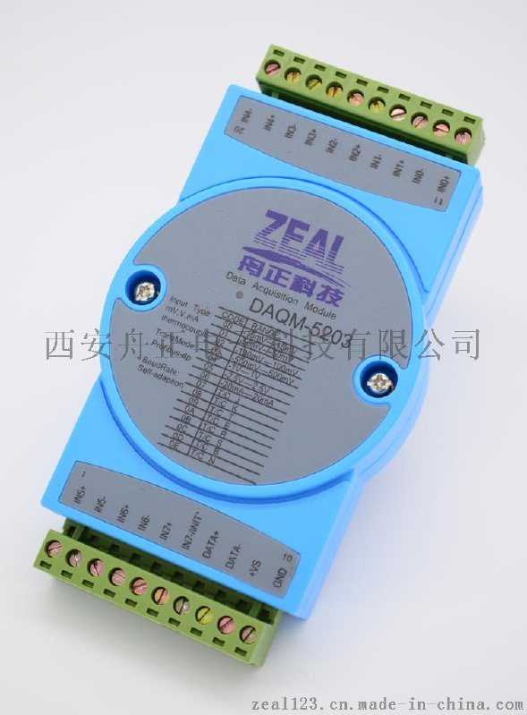 舟正科技8通道热电偶采集模块DAQM-5203