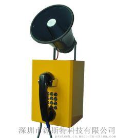 车间扩音广播声光报警电话机