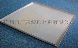 0.8mm厚铝扣板天花