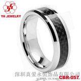 新款 厂家戒指供应 钴钼戒指 碳纤戒指 时尚情侣对戒 尾戒 YH CBR-057