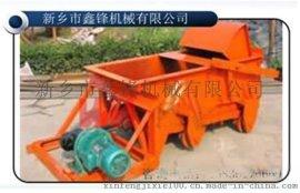 河南鑫锋厂家热销 定制K型往复式给料机品质保证