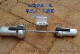 ADSS防震锤含连接件