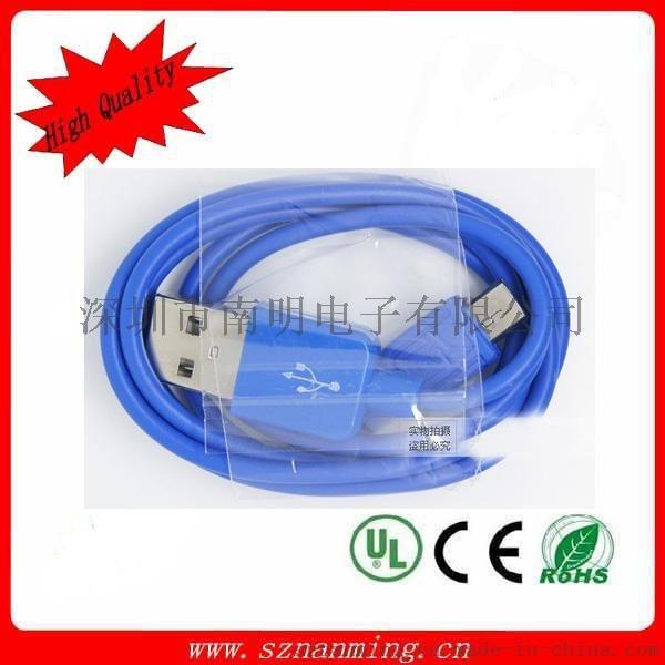 厂家批发 安卓手机 Micro5P头 USB数据线 1M