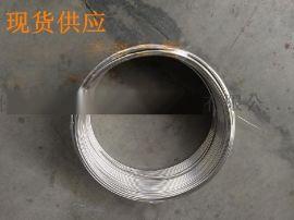 不锈钢盘管,SUS304不锈钢小管,冷凝器盘管(可通水、通气体)