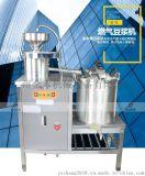 金本燃气加热豆漿機 商用豆漿機 豆奶机 大型豆漿機 豆漿機价格 全自动豆漿機 电热豆漿機