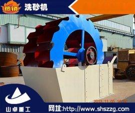 洗砂机设备 洗石机上海山卓提供