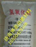 氢氧化镁价格 山东氢氧化镁生产厂家---济南博盈