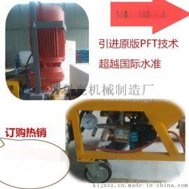 全自动石膏砂浆喷涂机进口产品销售咨询