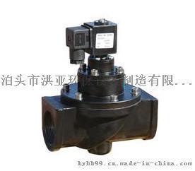 江苏省南京市哪里有直通式电磁脉冲阀生产厂家