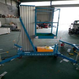 吉林室内登高梯,SJYL0.1-8单柱铝合金升降机