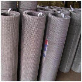 河北生产厂家316L轧花网 粮仓轧花网 抗拉力耐腐蚀不锈钢网