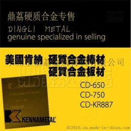 进口CD30钨钢薄板 高硬度拉伸模钨钢棒 CD30硬质合金钨钢长条