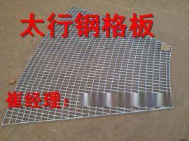 钢格板护栏,小区学校护栏厂家