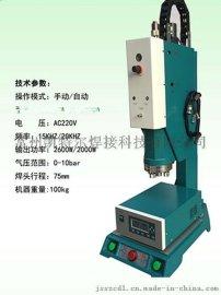 供应常州,丹阳超声波焊接模具