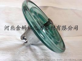 悬式玻璃钢绝缘子U160BP/155H