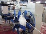 地板辐射采暖2.3壁厚pert地暖管材江苏厂家
