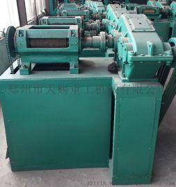 黑龙江挤压造粒机 对辊挤压造粒机 有机肥挤压造粒机