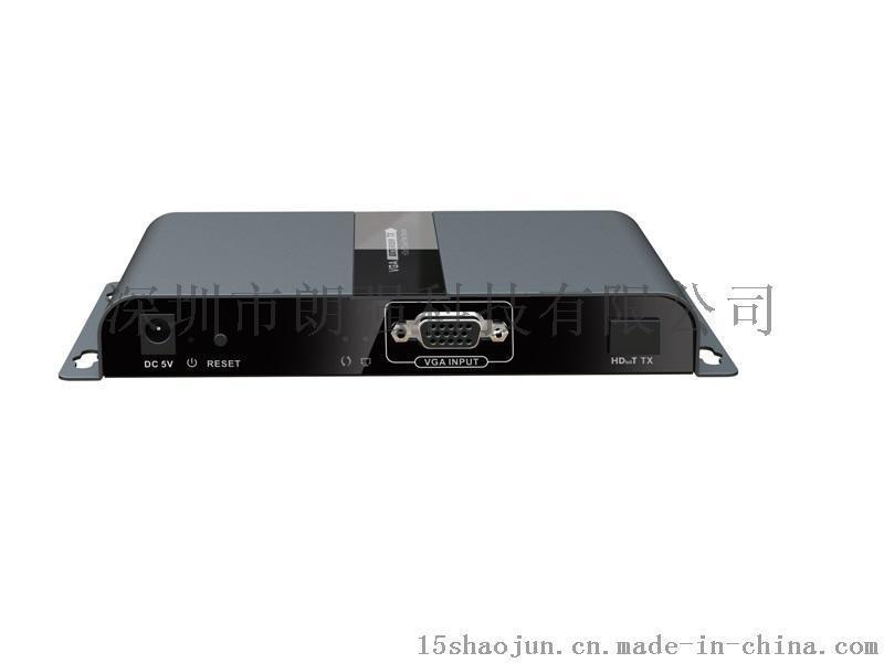 HDbitT VGA信号光纤延长器高清VGA光纤收发器