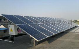 居民家庭如何申请太阳能并网发电
