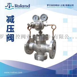 气体专用减压阀 带压力表减压阀 空气减压阀 可调式减压阀