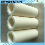 氧化铝陶瓷棒 氧化锆定位销 氧化铝陶瓷片