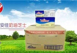 上海进口烘焙原料批发 安佳奶油奶酪供应商 上海萌昌国际贸易
