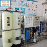 工业水处理设备厂家,纯水处理设备厂家【绿洲厂家直销 品质保证】