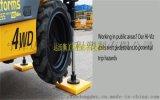 泵车支腿垫板 UPE高分子聚乙烯泵车支腿垫板