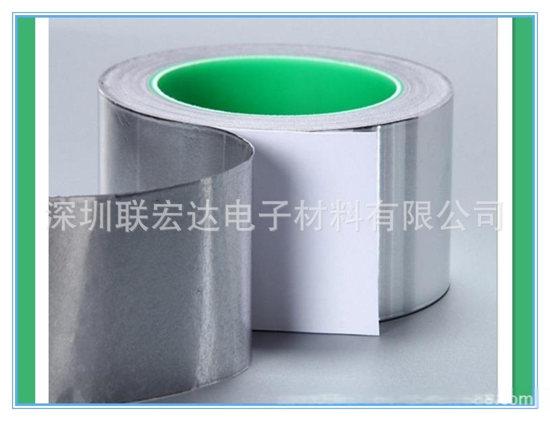 麦拉铝箔胶带-9
